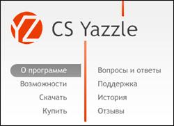 Смотреть изображение файла Yazzle – seo-анализ сайта