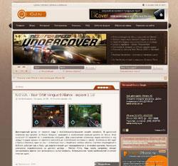 Шаблон для Ucoz по игре NFS Undercover