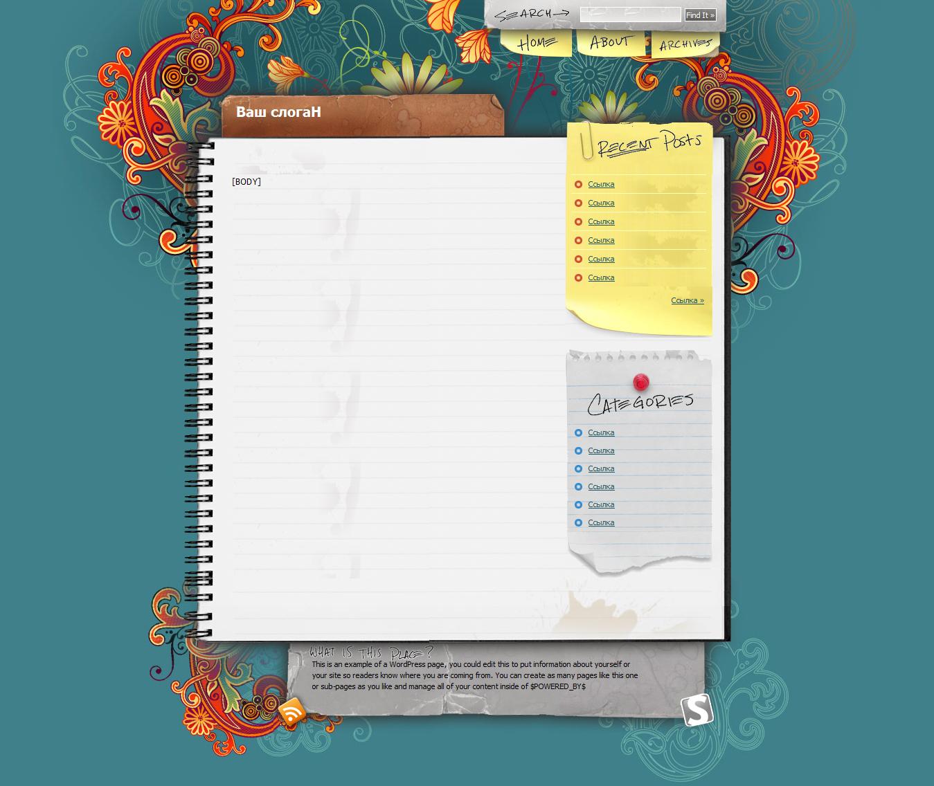 Как в html сделать красивое меню