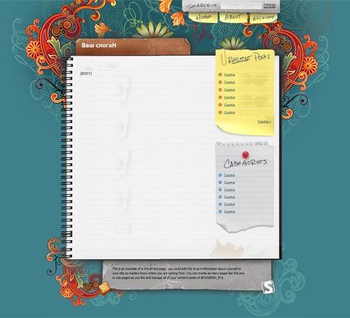 Шаблон uCoz Notepad