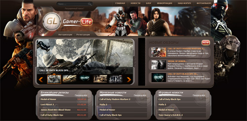 Шаблон для uCoz Gamer-Life