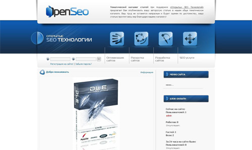 Шаблон для uCoz Open-SEO