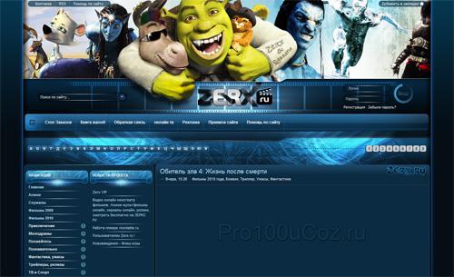 ZEREX Фильмы онлайн смотреть бесплатно фильмы онлайн в