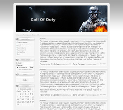 Call of Duty шаблон для uCoz