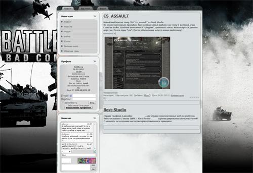 Battlefield шаблон для uCoz