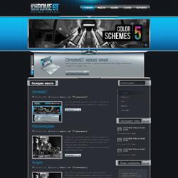 ChromeGT шаблон для uCoz