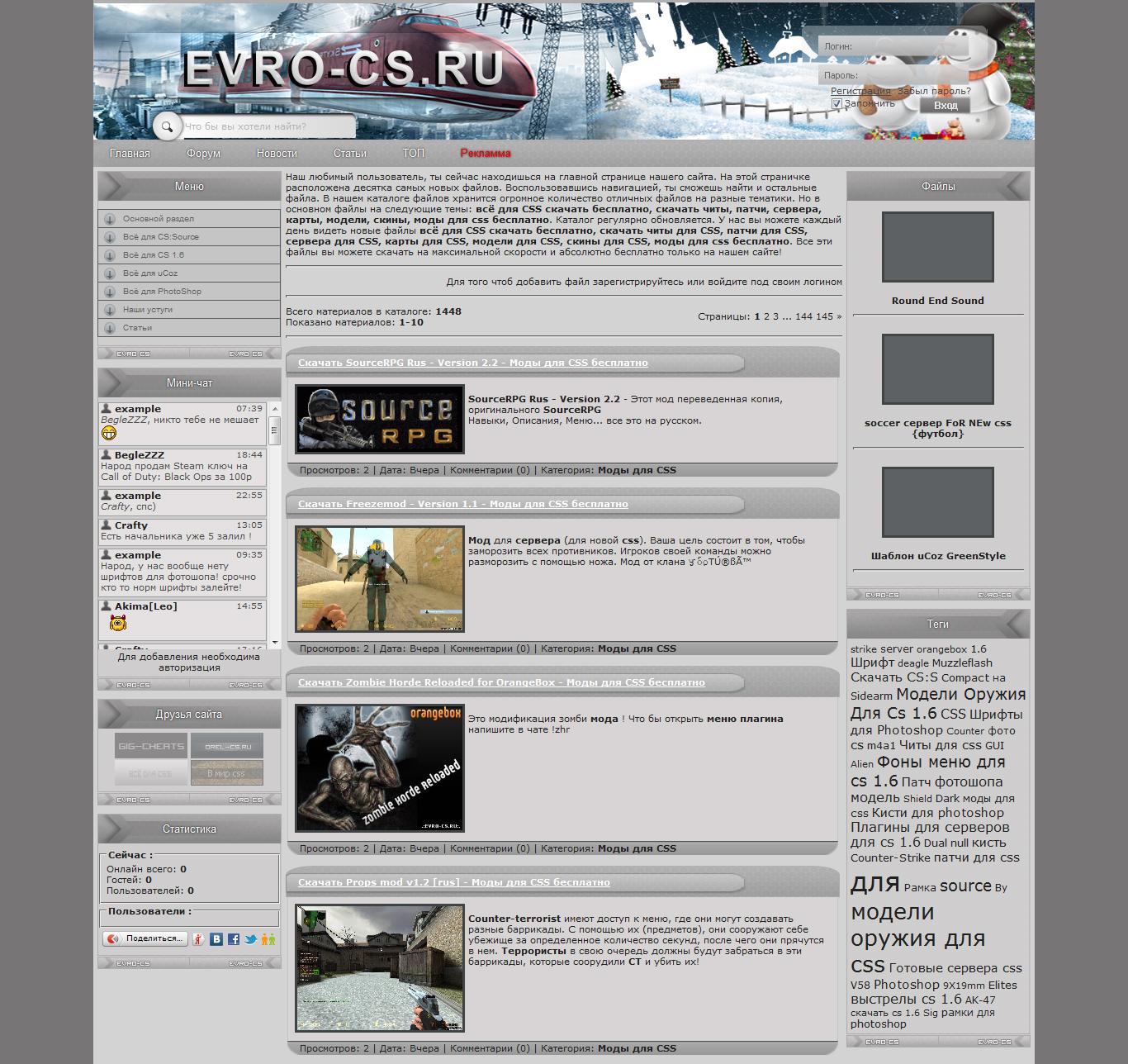 Одноцветные лого для кс 1 6, бесплатные ...: pictures11.ru/odnocvetnye-logo-dlya-ks-1-6.html