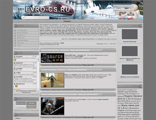 Evro-CS шаблон для uCoz