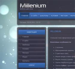 Шаблон для uCoz Millenium