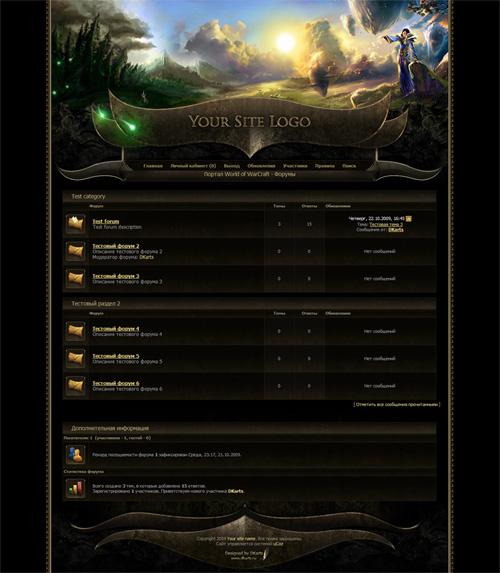 Форум для uCoz в стиле Warcraft 3