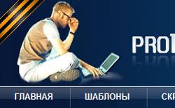 Георгиевская ленточка для сайта